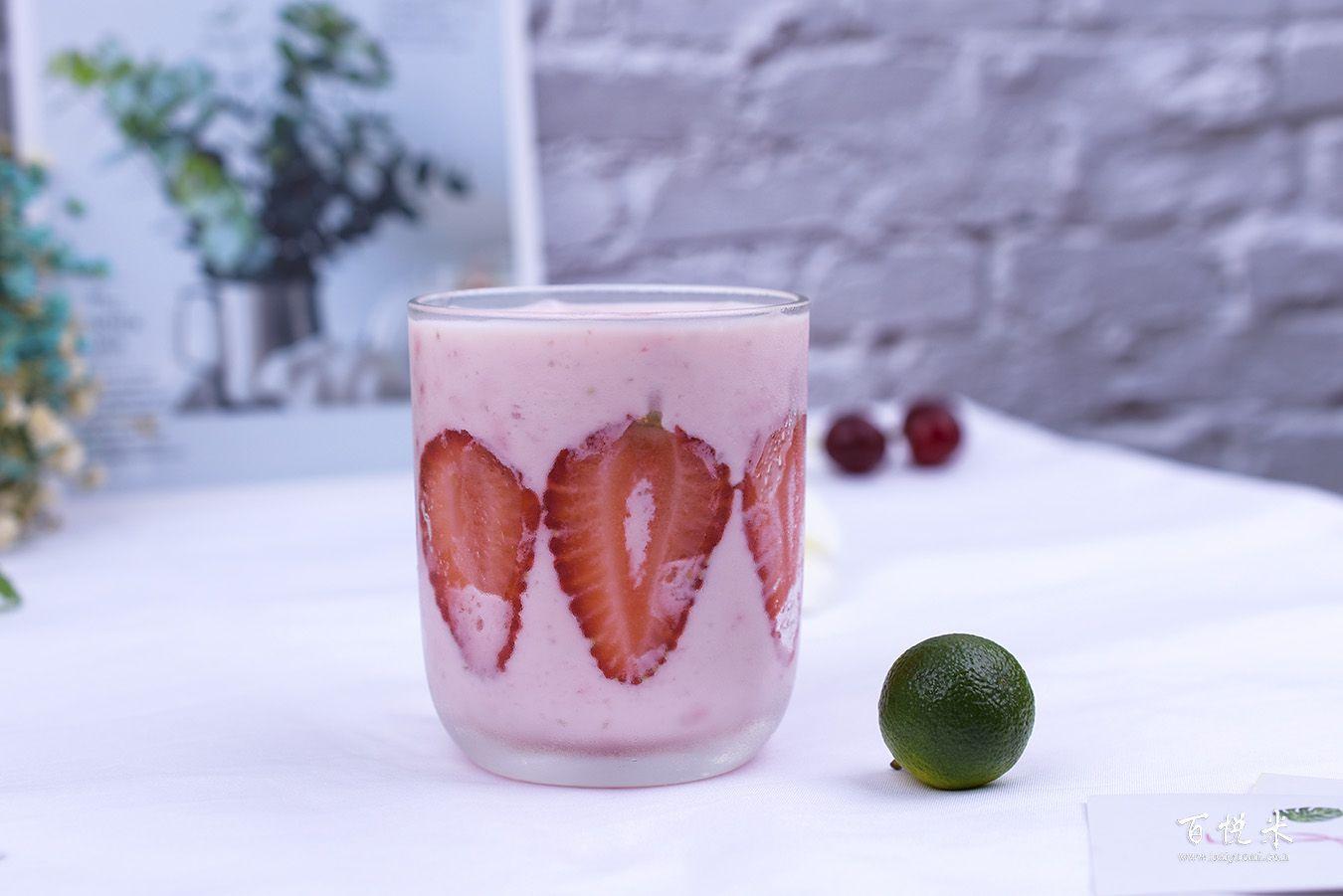 草莓酸奶奶昔高清图片大全【蛋糕图片】_1267