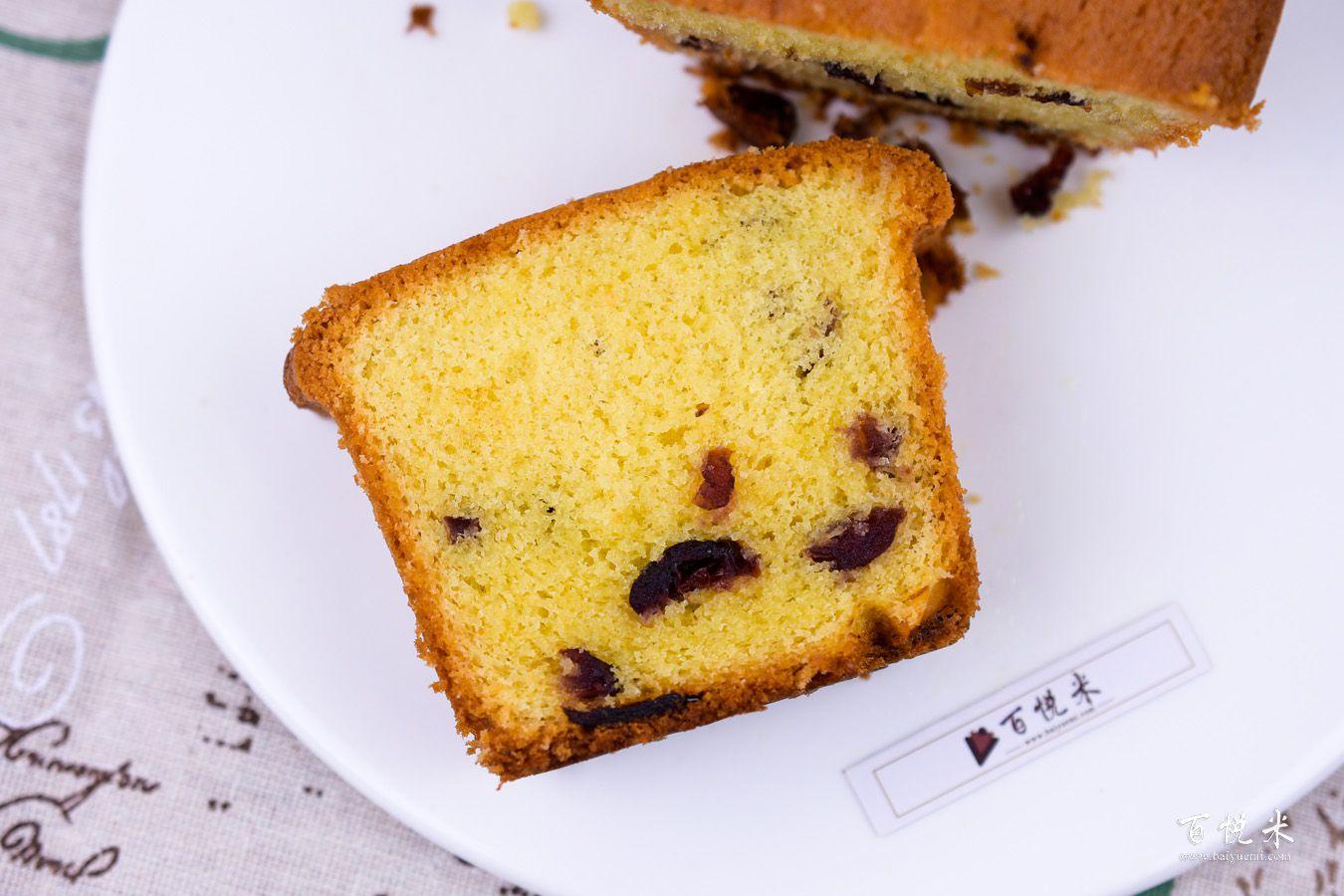 蔓越莓磅蛋糕的做法大全,蔓越莓磅蛋糕培训怎么做