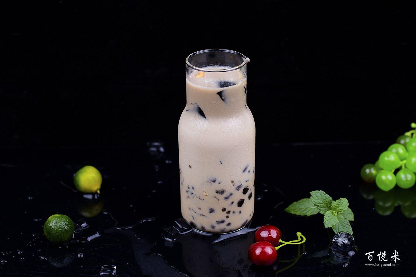 红豆奶茶烧仙草的做法视频大全_西点培训学习教程
