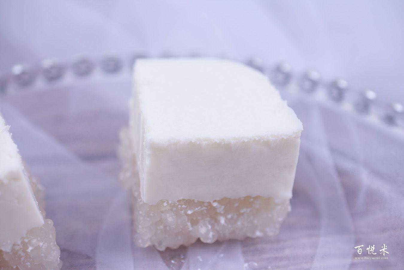 椰汁西米糕高清图片大全【蛋糕图片】_1331