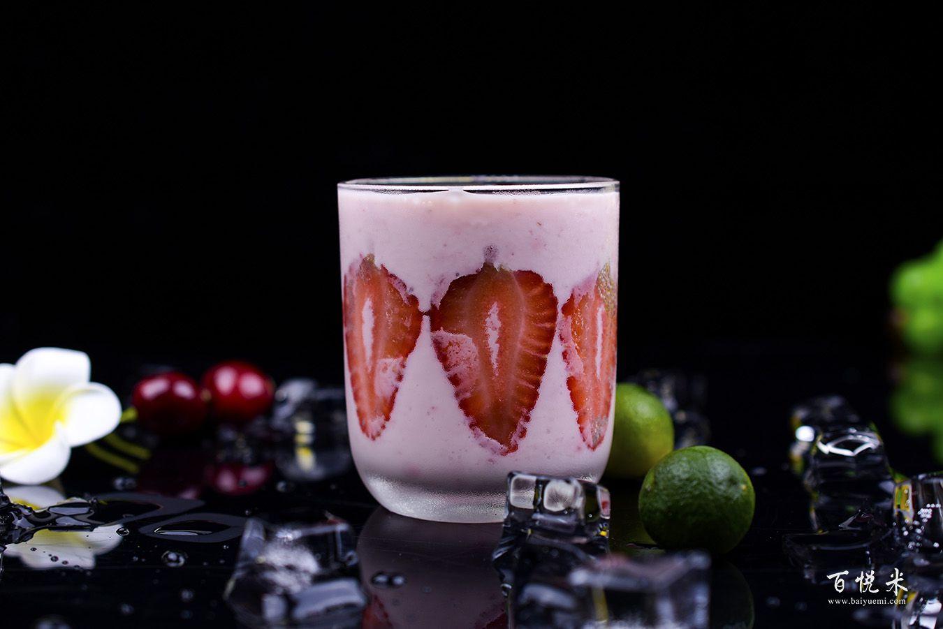 草莓酸奶奶昔的做法视频大全_西点培训学习教程