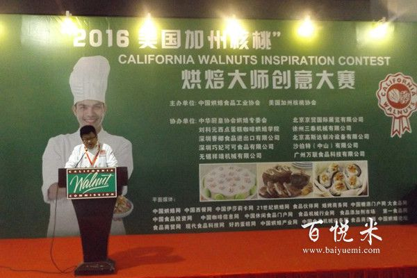 每年上海烘焙展什么时候举办?